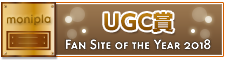 Fan site of the year UGC賞