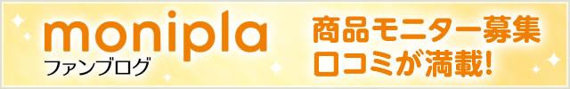 monipla banner 3