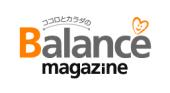 食育などに関する情報はネスレ「ココロとカラダのBalance magazine」へ